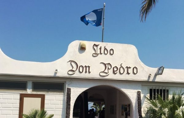 Ресторан Дон Педро
