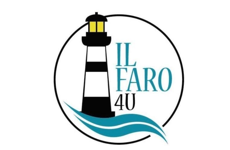 Рестороан Il Faro ForYou
