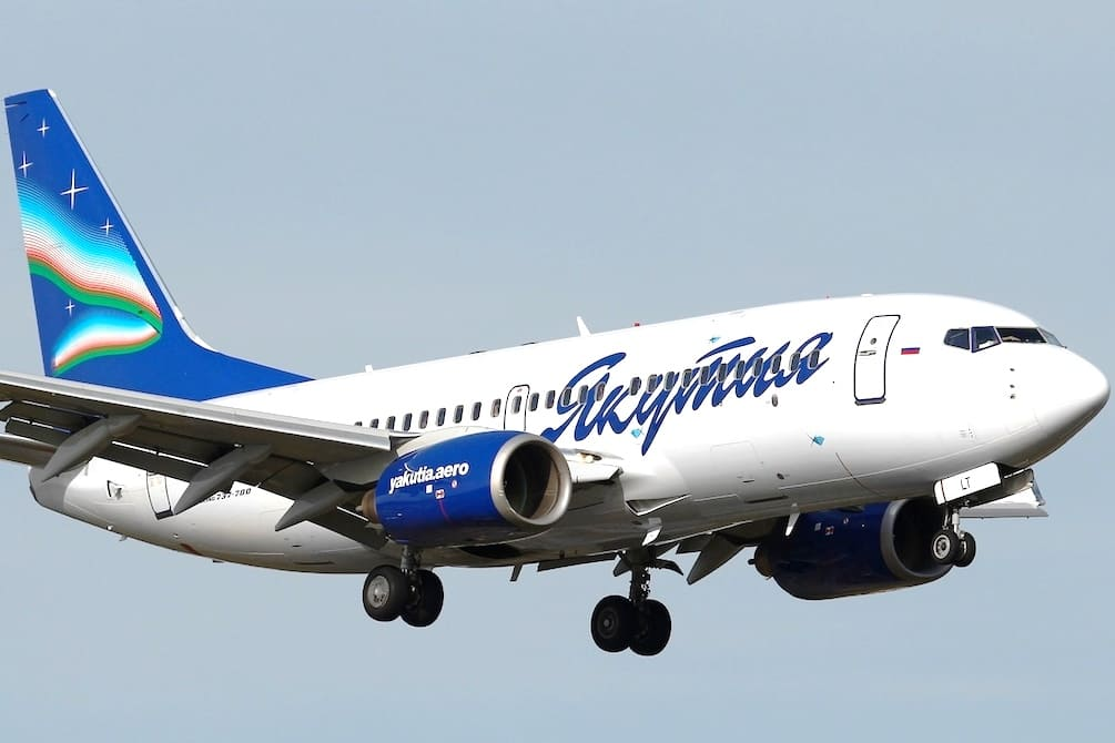 Авиакомпания Якутия
