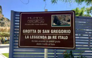 Грот Сан-Грегорио в Каминиа